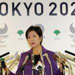 『本日決定 東京環境サポーター債の利率 』